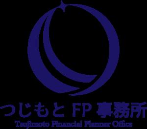 つじもとFP事務所
