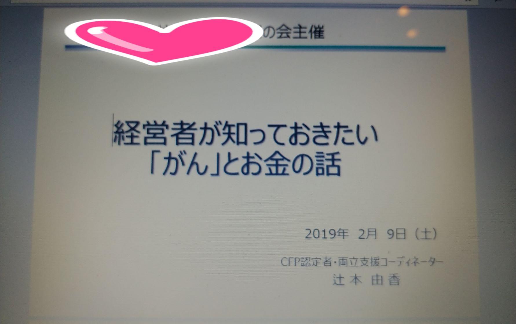 19-02-11-13-08-39-638_deco (2)